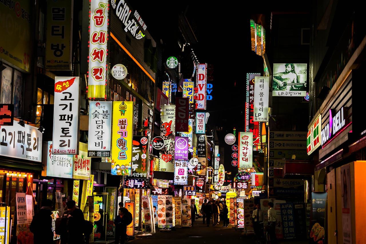 Corea del Sur, enfermedad de Fabry