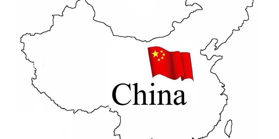 China, mucopolisacaridosis, eerr